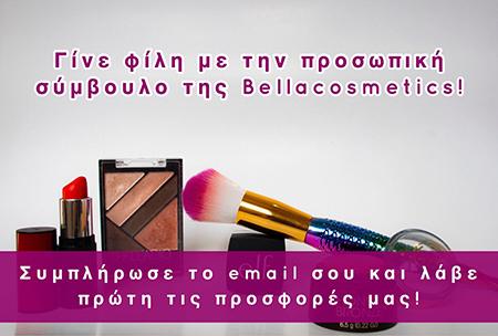 bellacosmetics - bellacosmetics gr